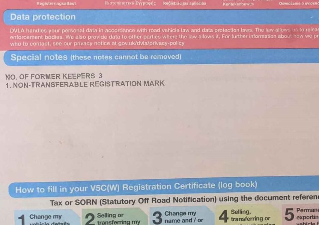 check if your registration mark is transferable